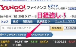 Yahoo!ファイナンス - 株価やニュース、企業情報などを配信する投資・マネーの総合サイト-1