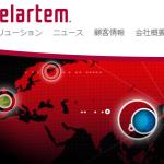 セラーテムテクノロジートップページ